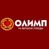 Букмекерская контора Олимп, суд