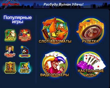 Форум игровые автоматы онлайн без регистрации inurl index php showtopic демо игровые автоматы елена казино