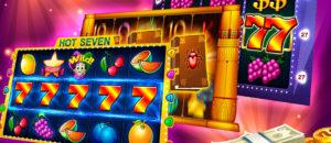 выбор игрового автомата