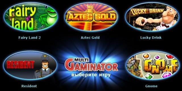 gaminator casino com admin